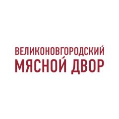 Velikonovgorodskiy Myasnoi dom