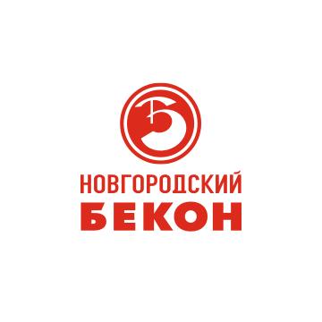 Novgorodskiy Bekon