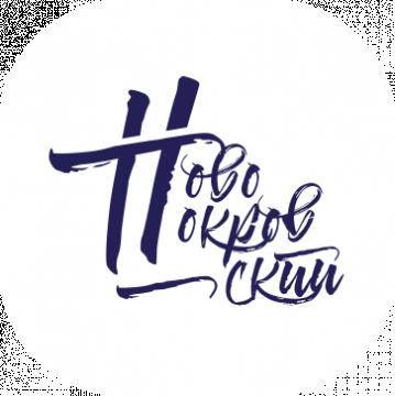 Novopokrovskij